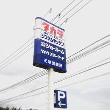 2015712211129.JPG