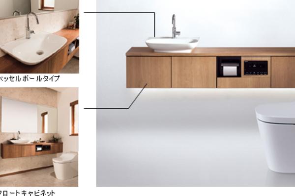 『新型アラウーノ!』 トイレ リフォームの定番?