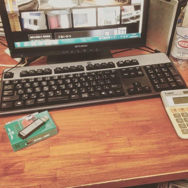 『deskwork』