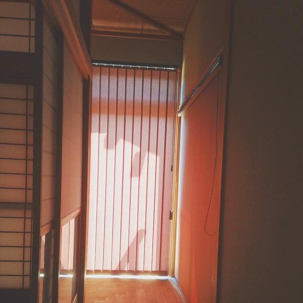 『Window treatments!』